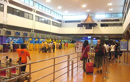 ドンムアン空港(2009年)
