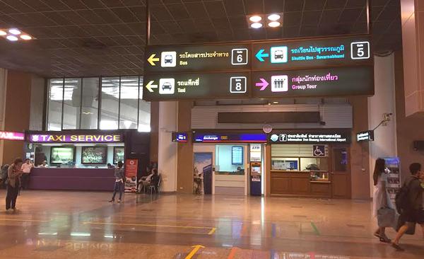ドンムアン空港到着ホール