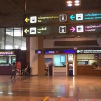 バンコク・ドンムアン空港
