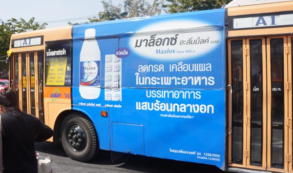 ドンムアン空港とバンコク市内を結ぶエアポートバス