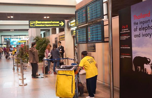 ドンムアン空港国際線出国ゲート
