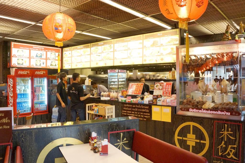 ドンムアン空港内のレストラン