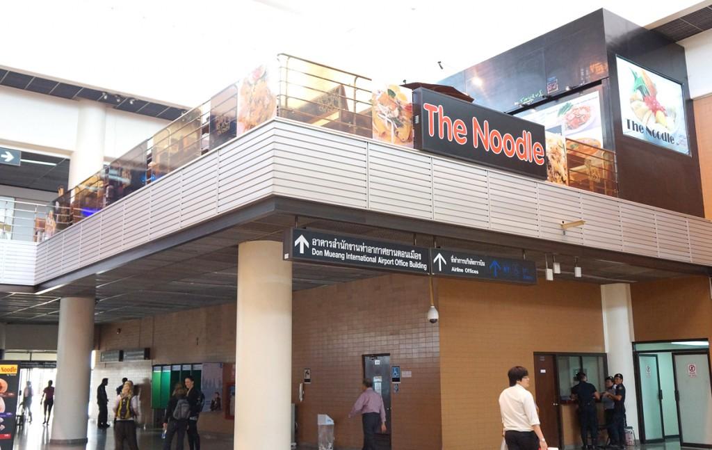 ドンムアン空港内の麺料理専門店
