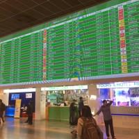 ドンムアン空港の到着案内表示