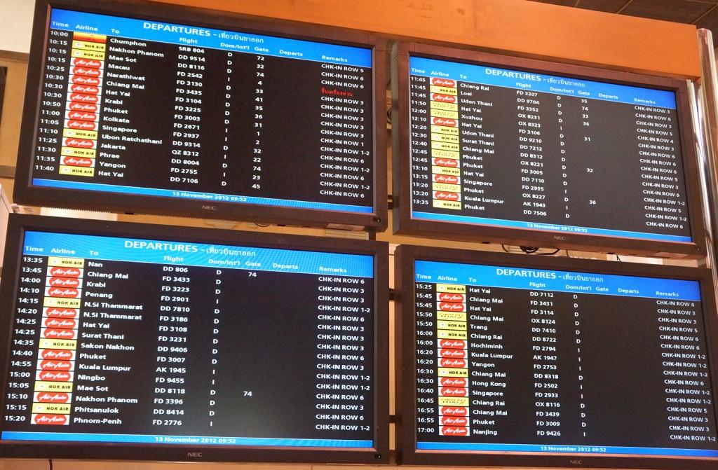 ドンムアン空港のタイムテーブル
