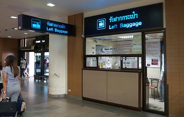 ドンムアン空港の荷物預かり