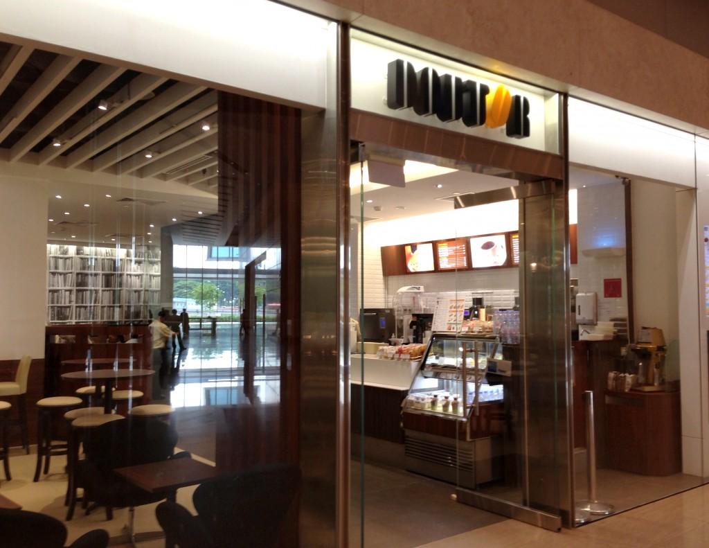 ドトールコーヒー・シンガポール店