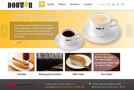 ドトールコーヒー・シンガポール