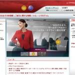 香港ドラゴン航空