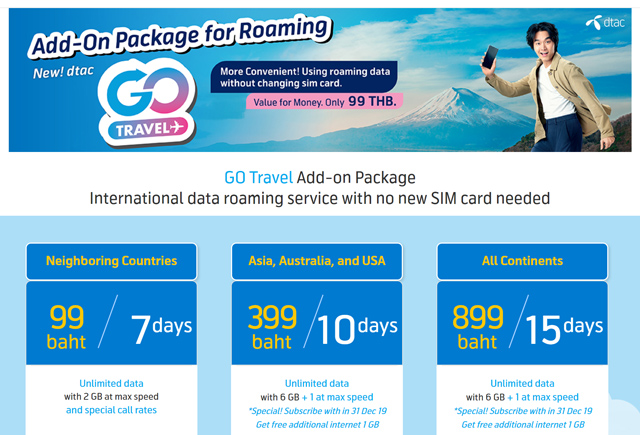 dtac GO travel