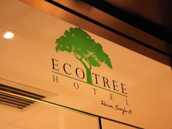 エコ ツリー ホテル