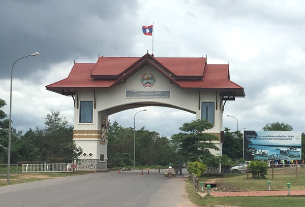 デーンサワン国境ゲート