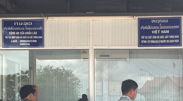 デーンサワンの出入国審査場
