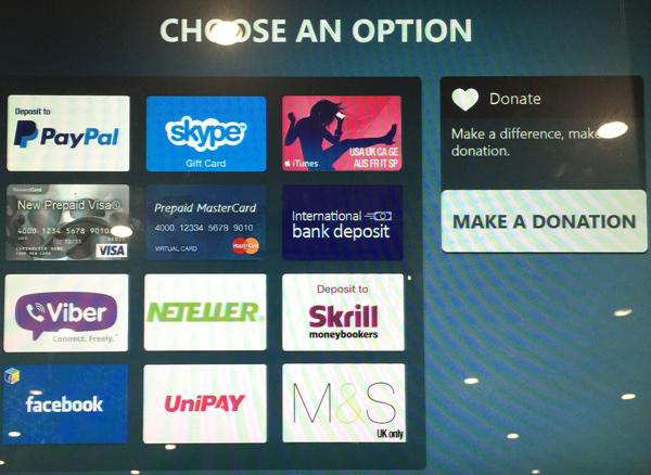 電子通貨、電子マネー、ポイントサービスなどの選択画面