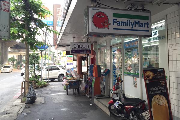 スクンビット通りのファミリーマート