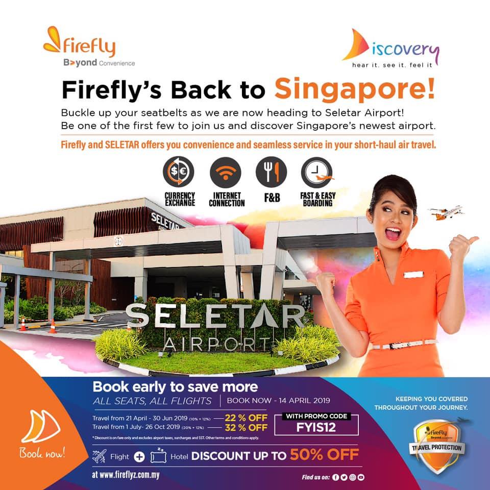 ファイアフライ、シンガポール・セレター空港を発着する定期便を開始
