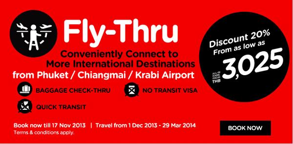 エアアジア ドンムアン空港でフライスルーサービスを開始