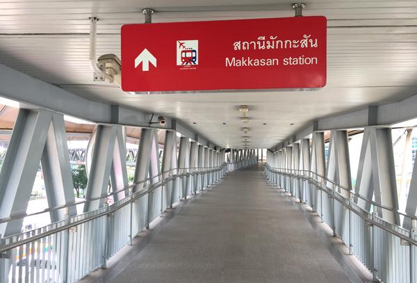 マッカサン駅への通路