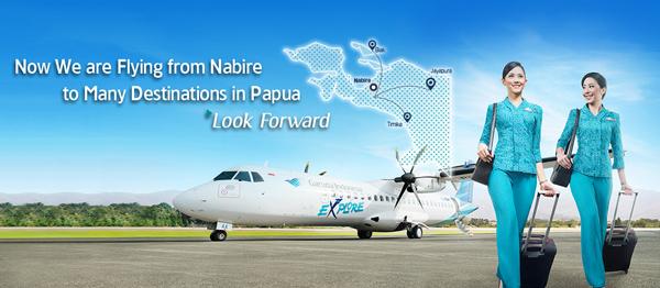 ガルーダ・インドネシア航空公式サイト