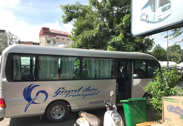 ジャイアント・アイビス(Giant Ibis)のバス