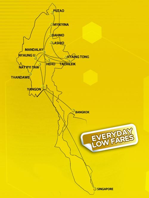 ゴールデンミャンマーエアラインズ路線図