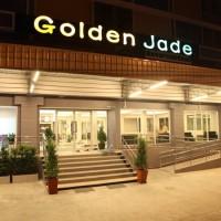 ゴールデン ジェイド スワンナプーム ホテル