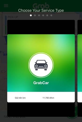 GrabCarの運賃