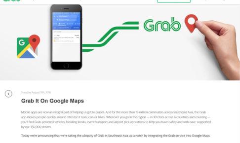 Grab It On Google Maps