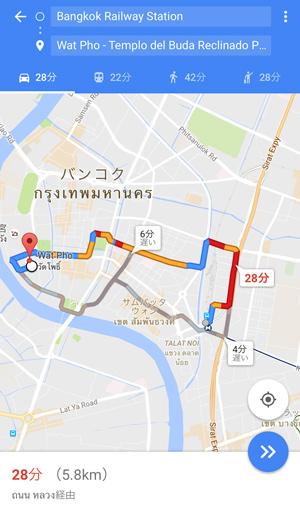 経路検索画面