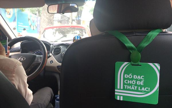GrabCar車内の様子