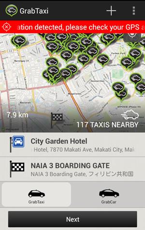 周囲にいるタクシーの位置が表示される