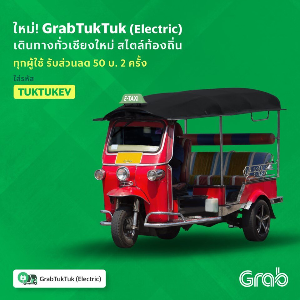 Grab、チェンマイでトゥクトゥクの配車サービスを開始