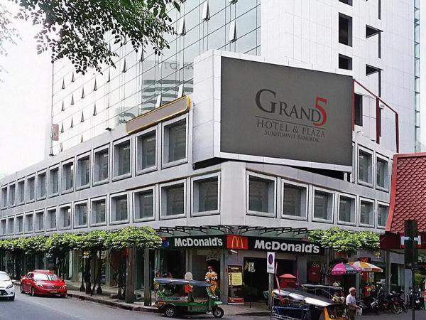グランド 5 ホテル & プラザ
