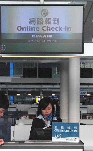 エバー航空のチェックインカウンター