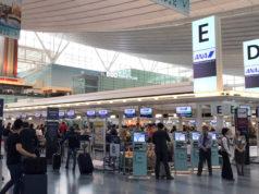 羽田空港国際線ターミナルのANAのチェックインカウンター