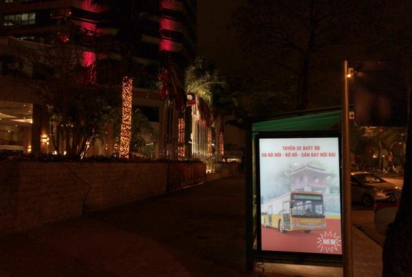 メリアハノイホテル前のバス停