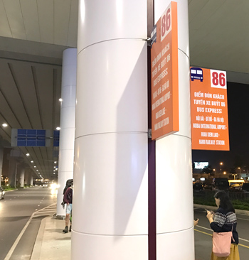 ノイバイ空港の86番バス乗り場