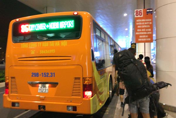 バスが到着