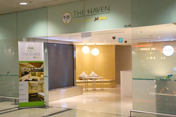 The Haven ヘイブン