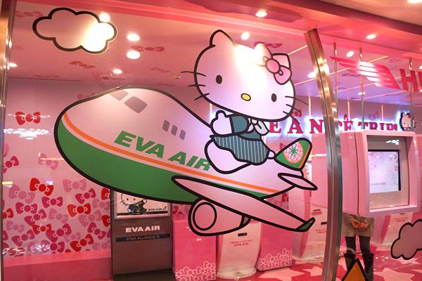 エバー航空とハローキティ