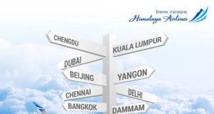 ヒマラヤ航空 就航予定先