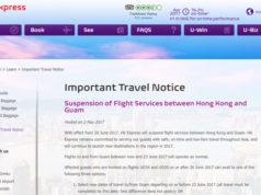 香港エクスプレス航空 香港~グアム線を運休