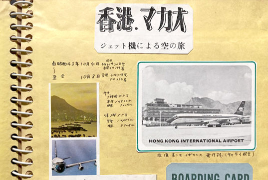 旅のアルバム(香港・マカオ)