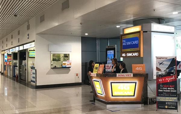 空港内のSIM販売ブース