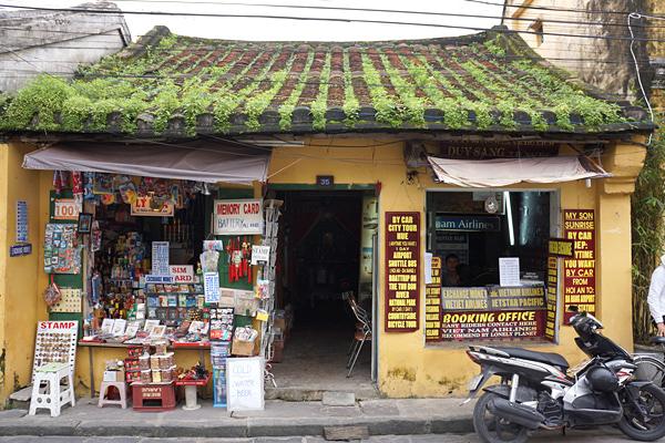 雑貨屋と旅行会社