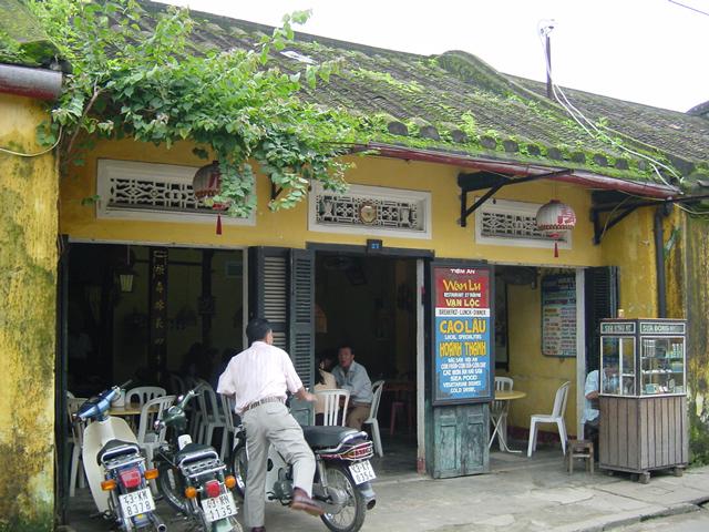 ホイアン名物カオラオの美味しかった店(2000年12月撮影)