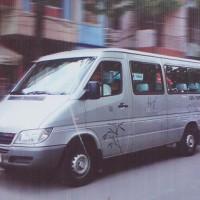 ホイアン エアポートシャトルバス