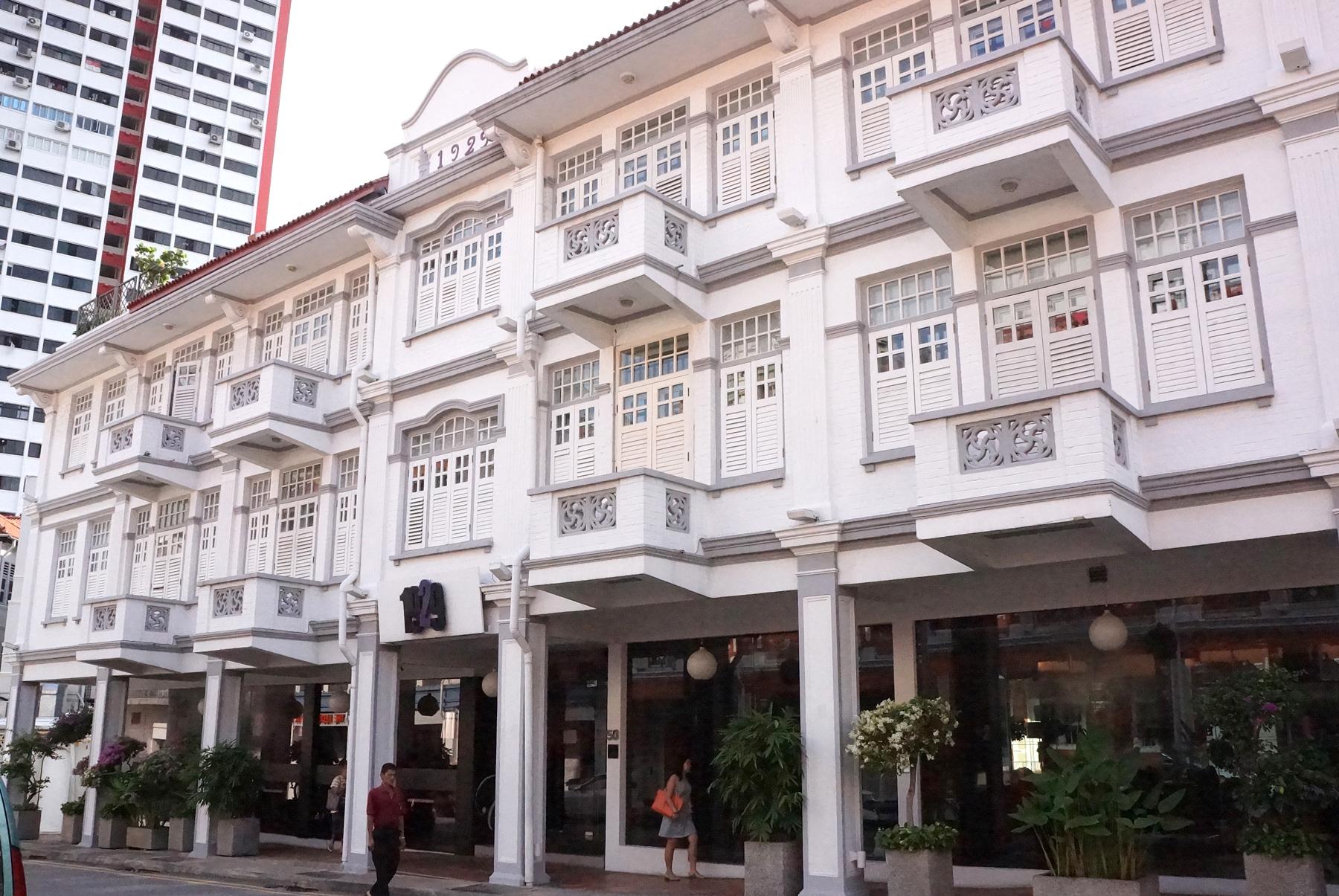ホテル1929