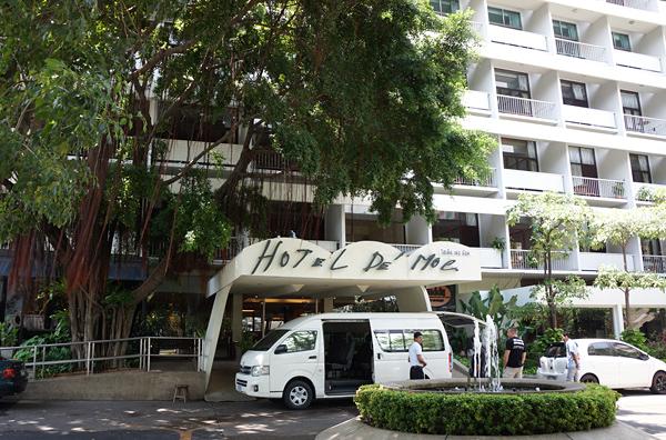 ホテル デ モク