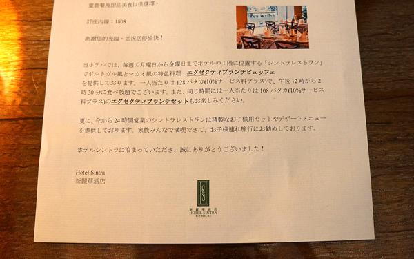 日本語による案内